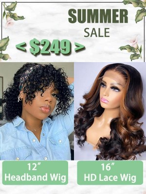 Pay One Get Two Wigs Short Curly Lace Front Wig Chestnut Brown Bob Wig Combo Sale Lwigs367